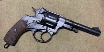 Охолощенный револьвер Наган 1926 года №19934