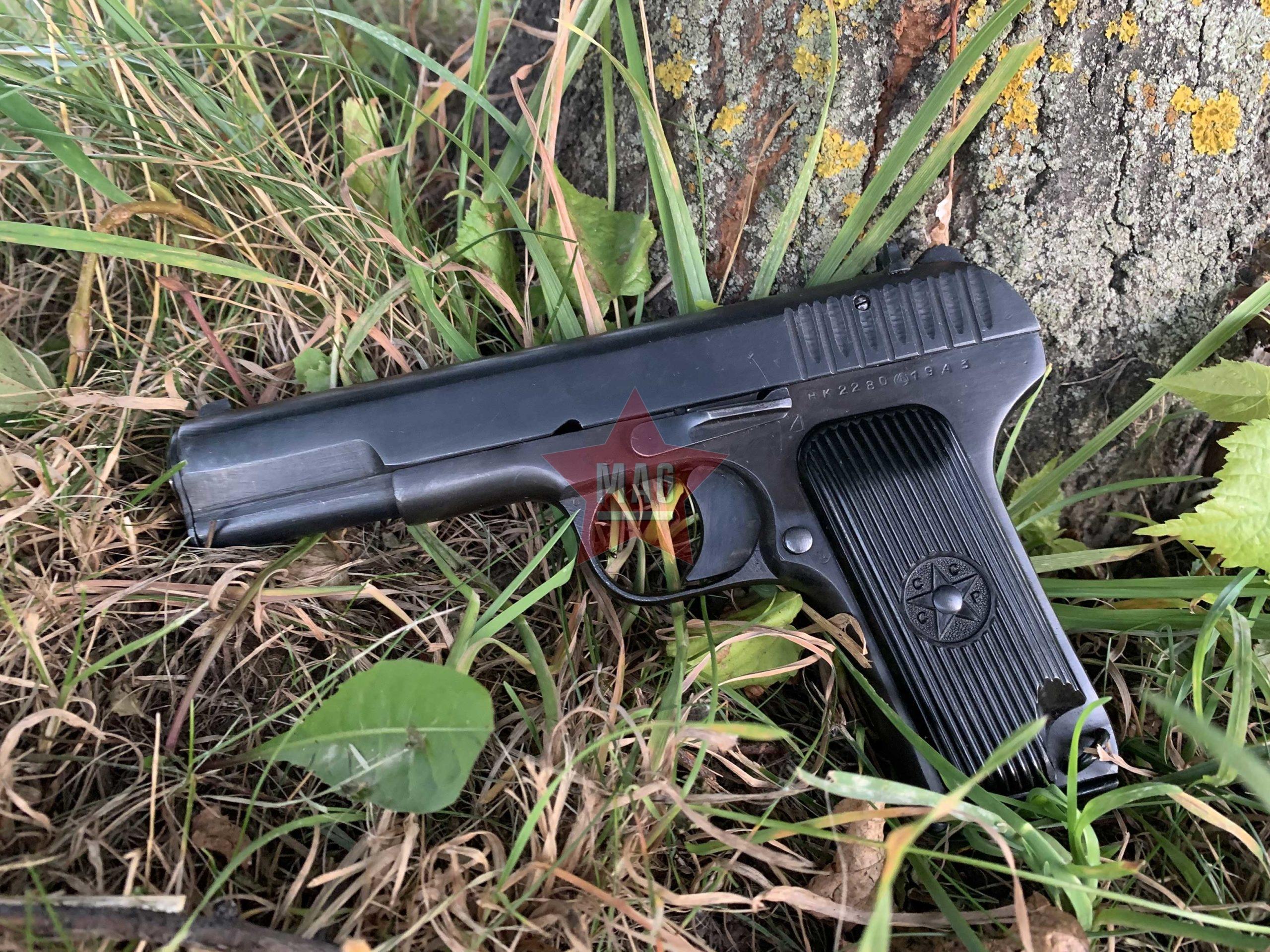 Охолощенный Пистолет ТТ 1943 года №НК2280