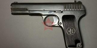 Охолощенный Пистолет ТТ-СХ Молот Армз 1945 года (с крупной насечкой) №ХР588