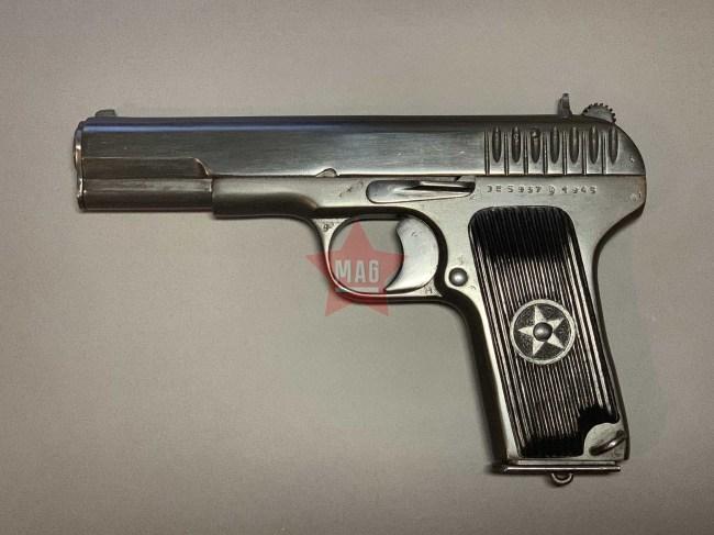 Охолощенный Пистолет ТТ (Токарева) СО-ТТ/9им ТОЗ 1945 года с крупной насечкой №5937