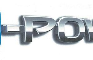 epower_logo
