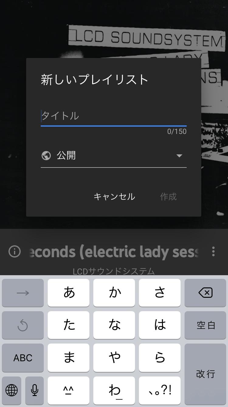 ミュージック プレイ リスト youtube