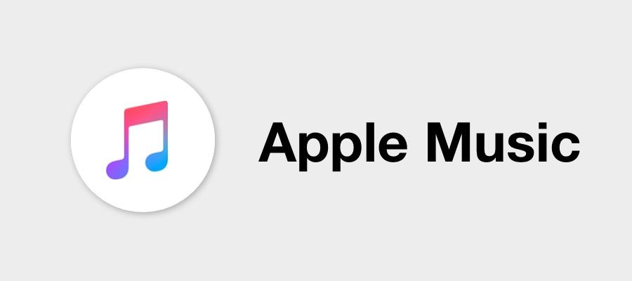学割対応音楽アプリ:Apple Music
