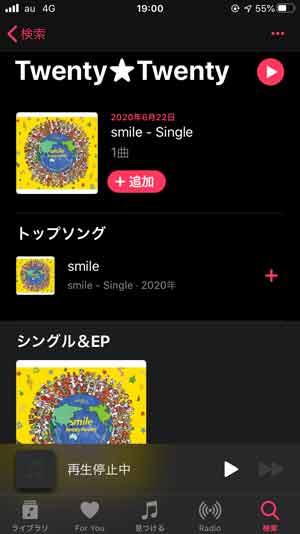 Apple MusicのTwenty★Twentyのプロフィールページ