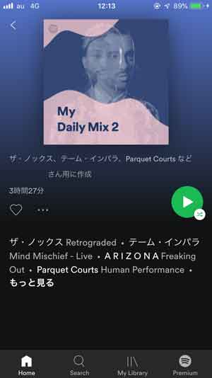SpotifyのMy Daily Mix