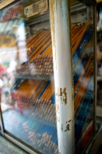 art-supplies-saigon-6