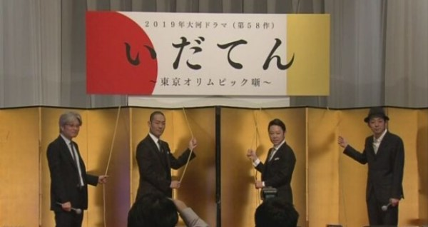 「NHK大河」の画像検索結果