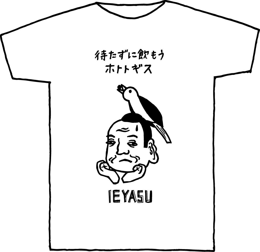 T Front 02