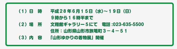 スクリーンショット 2016-06-15 18.31.53