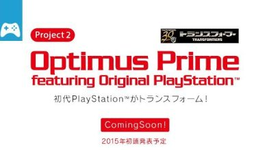 Photo of Game-News: Und jetzt … der PSOne Optimus Prime!