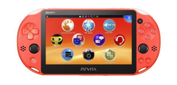 PS-Vita-Red-1