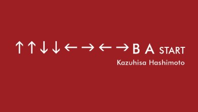 """Bild von Erfinder des """"Konami Code"""" Kazuhisa Hashimoto verstorben"""