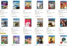 Photo of Amazon-Tipp: 3 Spiele (PS4, Xbox One kaufen, 2 bezahlen (600 Spiele in der Auswahl)