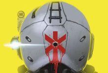 Bild von Cyberpunk-2077-Comic erhält Special Edition