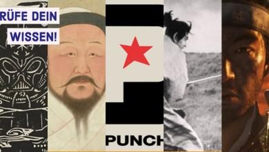 Bild von SHOCK2 TRIVIA: Ghost of Tsushima / Sucker Punch Produktion