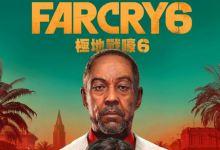 Photo of Far Cry 6 mit Artwork & Infos im PlayStation-Store geleakt (Update: Teaser)
