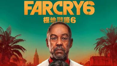 Photo of Ubisoft Forward: Far Cry 6 offiziell angekündigt