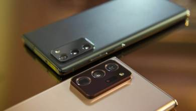 Bild von Samsung Galaxy Note 20 und Galaxy Note 20 Ultra offiziell vorgestellt