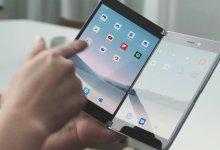 Photo of Microsoft Surface Duo offiziell vorgestellt, ab 10. September in den USA erhältlich