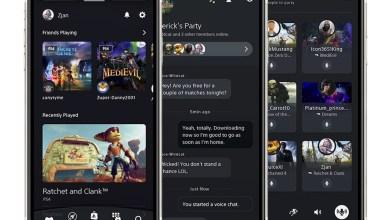 Bild von PlayStation App komplett überarbeitet erschienen