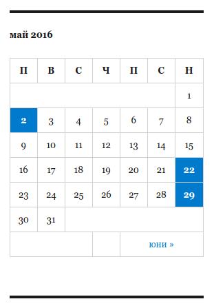 Джаджа Календар