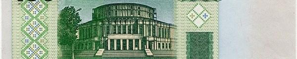 Nové bankovky: Bělorusko – 200.000 rublů
