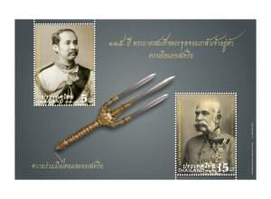 Ařšík Thajsko