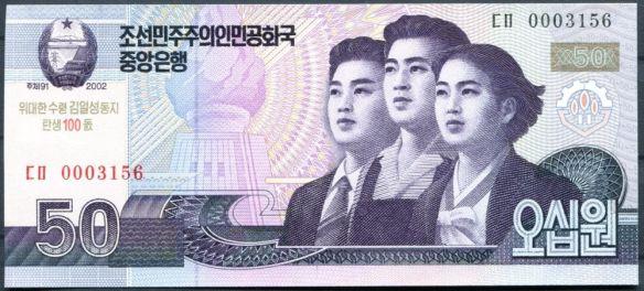 Bankovka Severní Koreji 2002 P60