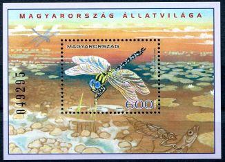 Námětová filatelie - Maďarský domorodý hmyz