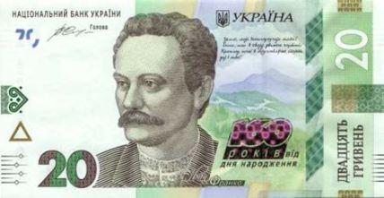 Nové ukrajinské bankovky