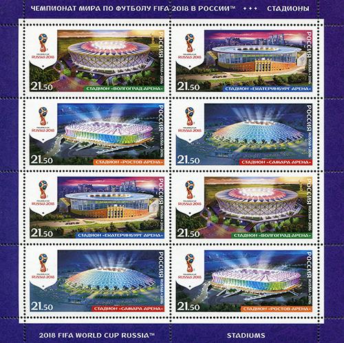 Nové známky ruské pošty na námět FIFA 2018