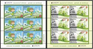belorusko-znamka-europa2