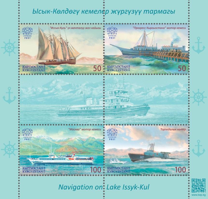 Nejzajímavější nové kyrgyzské známky v roce 2016
