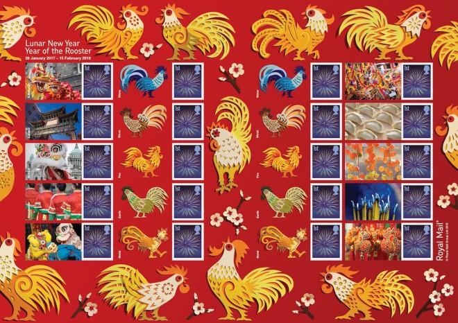 Čínský nový rok kohouta 2017: námětová filatelie