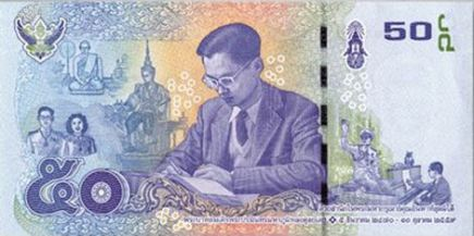 Nové thajské bankovky k památce krále Rámy IX.