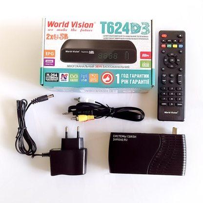 World Vision T624 D3 (комбинированный ресивер DVB-T2 / DVB-C)