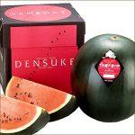 Densuke Melone | Magazin Freshbox