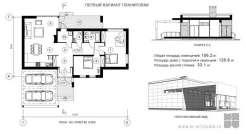 Modular House 6