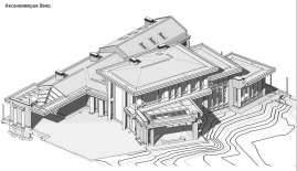 Venus House 13
