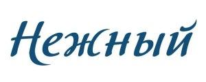 Логотип Нежный