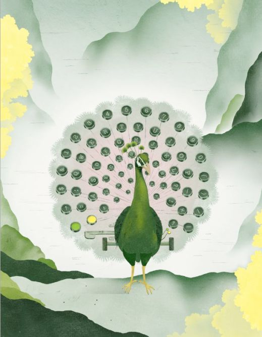 """The Writer,"" by Gracia Lam, Write Magazine"