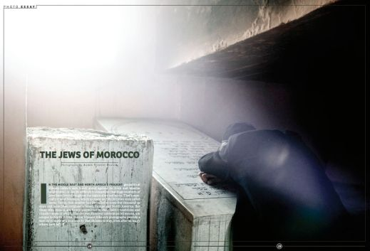 """""""The Jews of Morocco,"""" photography by Aaron Vincent Elkaim for Maisonneuve"""
