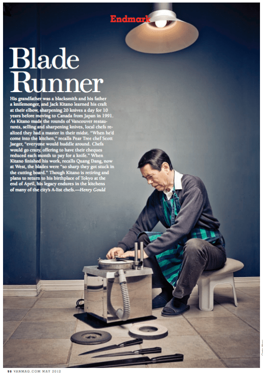 """Blade Runner."" Photography by Carlo Ricci for Vancouver Magazine."