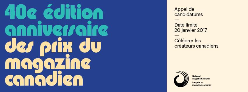 fr-buttons-facebook-banner-jan20