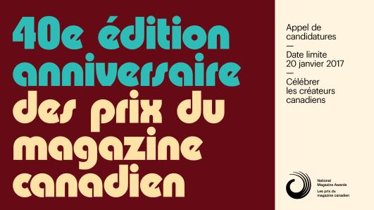 fr-buttons-youtube-banner-jan20