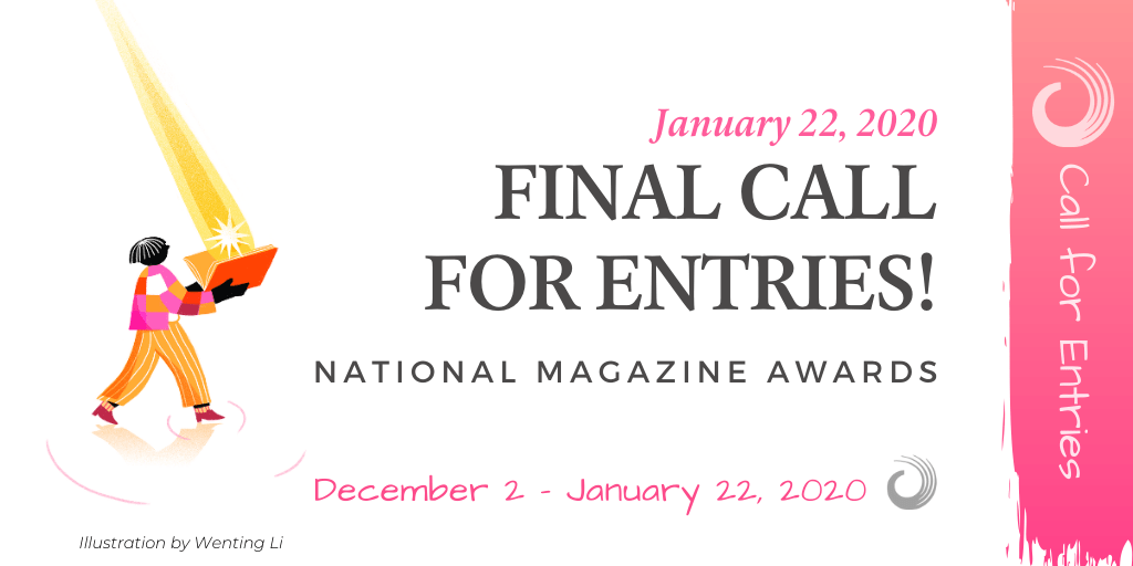 final call for entries graphic