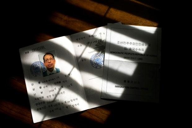 Jeffrey Fowle's visa to North Korea, shot at his home near Dayton, OH, on Saturday, July 18, 2015.