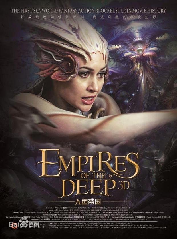 empirespost-1464049773-83.jpg