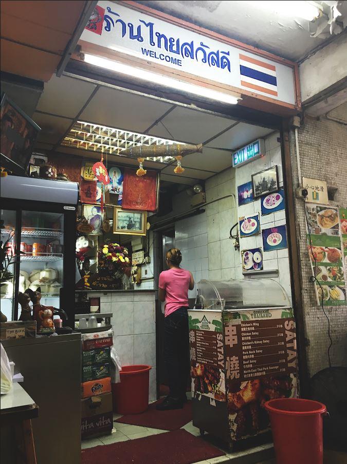 alley thai shop hong kong