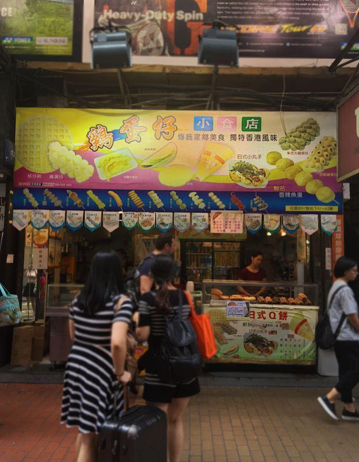 egg waffle shop hong kong
